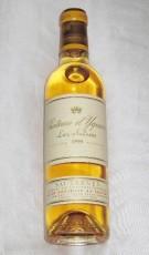 Demi-bouteille de Château d'Yquem 1999