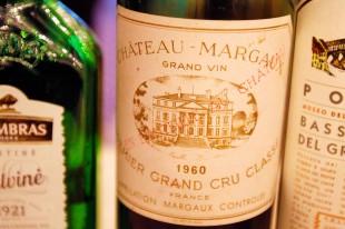 Château Margaux 1960